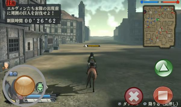 Ultimate Attack Titan Tips screenshot 2