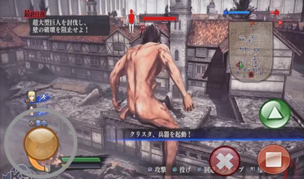 Ultimate Attack Titan Tips screenshot 7