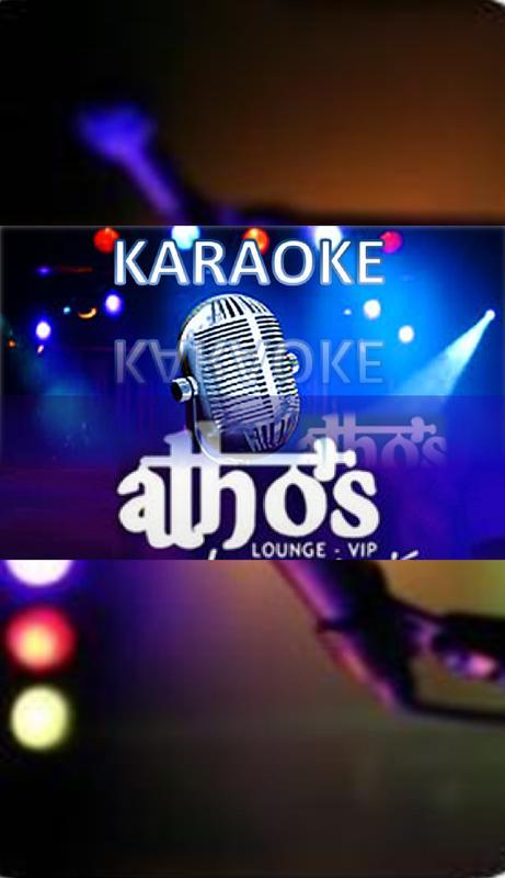Скачать karaoke player 1. 31 для android.