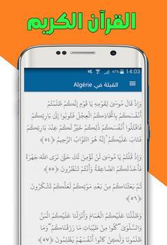 My Prayer_صلاتي: Qibla, Adhan, Coran screenshot 5