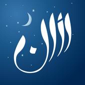 Athan icon