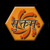 Suktam( सुक्तम्) icon