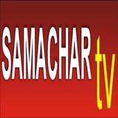 SamacharTv icon