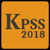 KPSS Rehberi 2018 icon