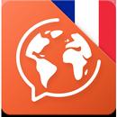 フランス語を学ぶ。フランス語を話す APK