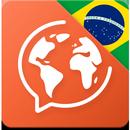 ポルトガル語を無料で学習 APK