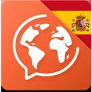 スペイン語を無料で学習 APK
