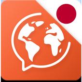 Learn Japanese. Speak Japanese icon