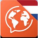 オランダ語を無料で学習 APK
