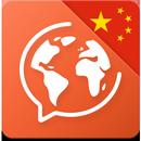 中国語を無料で学習 APK