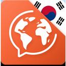 Mondly: 韓国語を学ぶ。韓国語を話す APK