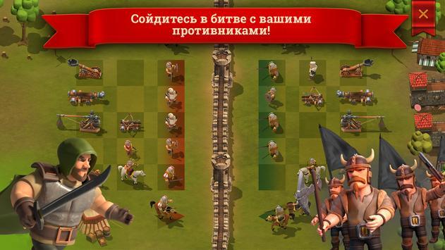 последний царь screenshot 4