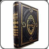 Zondervan Niv Study Bible icon