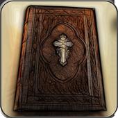 Faith Life Study Bible icon