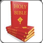 E Sword Bible App icon