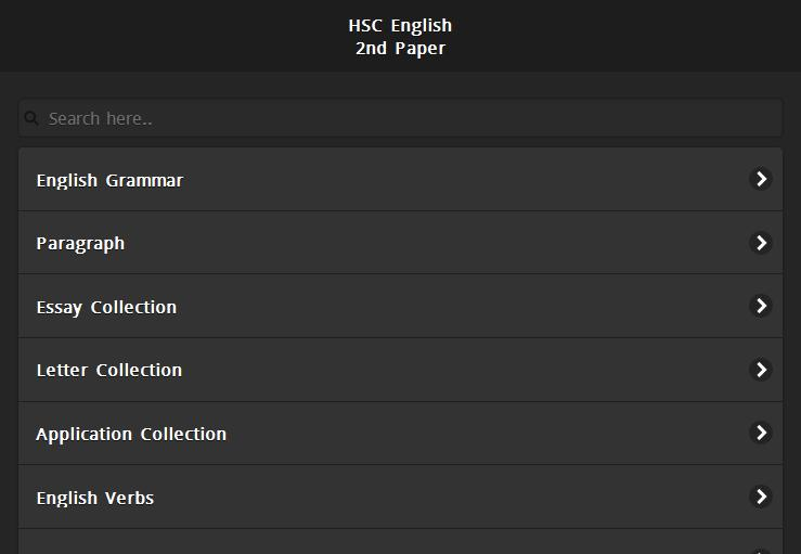 HSC English 2nd Paper for Android - APK Download