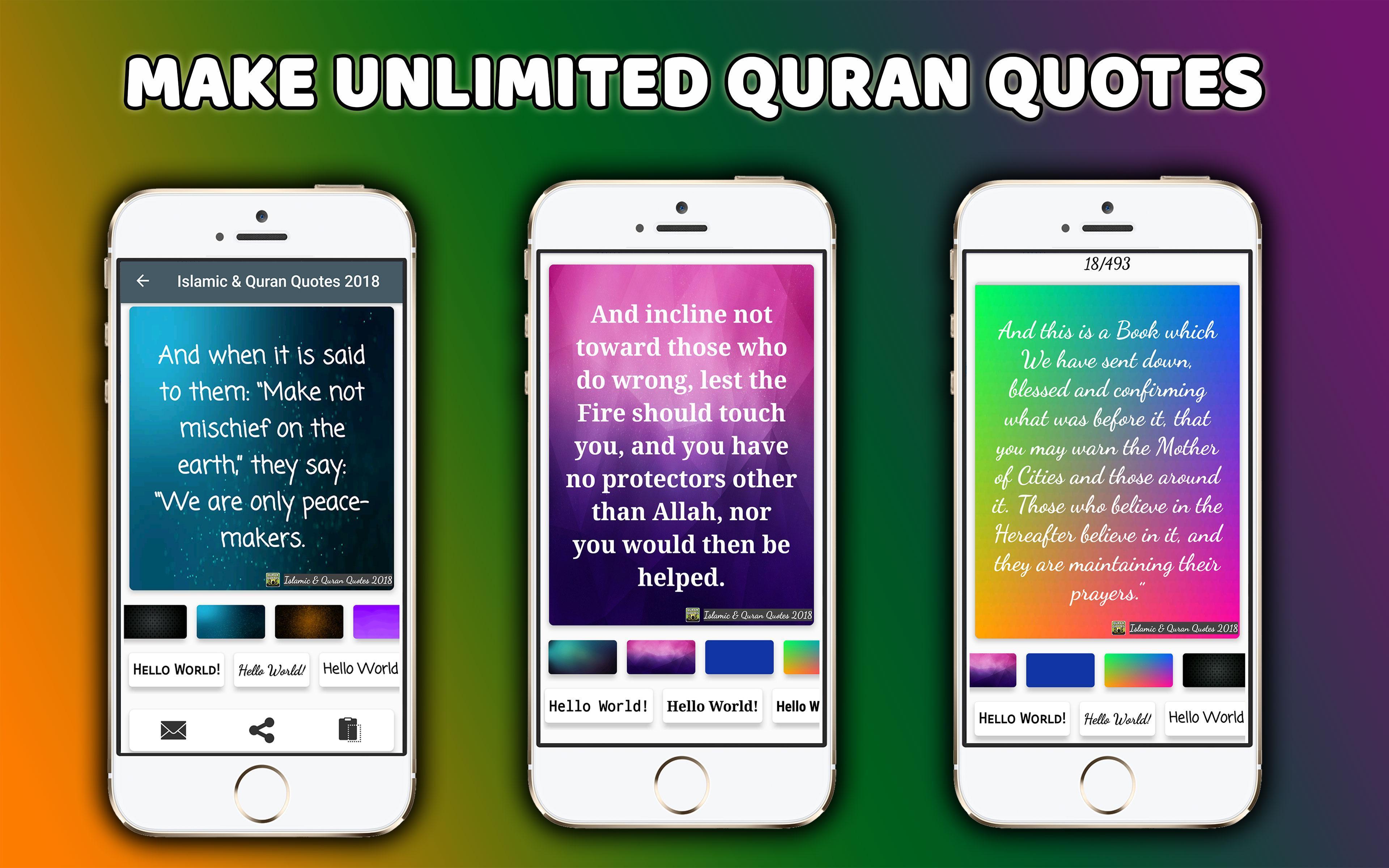 Islamic Quran Quotes Allah Quotes 2018 для андроид