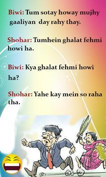 LOL Urdu Jokes Free poster
