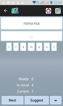 EnCon apk screenshot