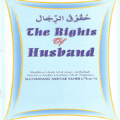 The Rights of Husband icon
