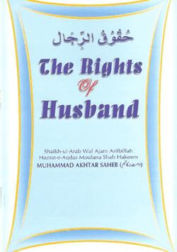 The Rights of Husband poster