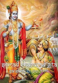 Bangla Gita poster