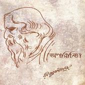 Aparichita-Rabindranath Tagore icon