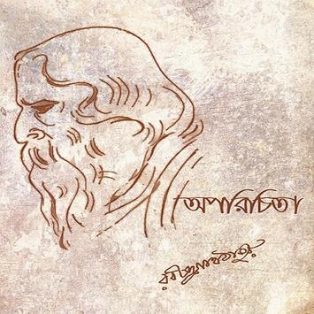Aparichita-Rabindranath Tagore apk screenshot