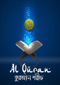Bangla Quran poster
