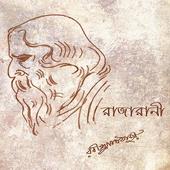 Raja Rani- Rabindranath Tagore icon