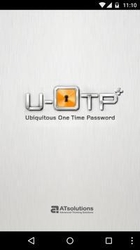 U-OTP+ 海报