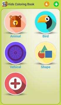 Kids Coloring Book App screenshot 1