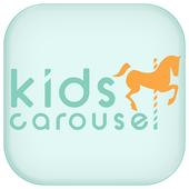Kids Carousel icon