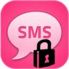 SMS LOCKER - Lock Message icon
