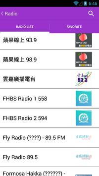 Cool Taiwan App 3 in 1 screenshot 1