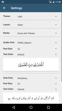 Mafhoom-al-Quran screenshot 6