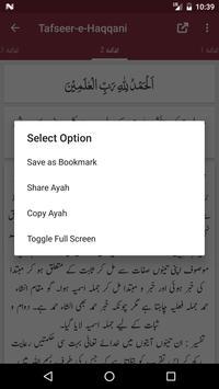 Tafseer-e-Haqqani screenshot 3