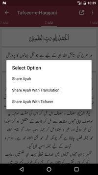 Tafseer-e-Haqqani screenshot 4