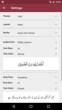 Tafseer-e-Haqqani screenshot 6