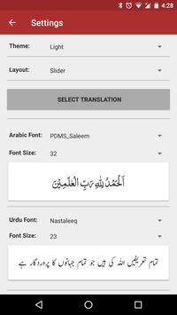 Quran Urdu Translations apk screenshot