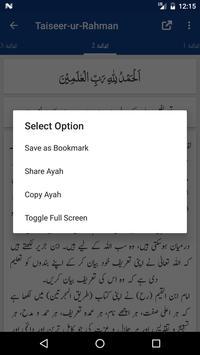 Taiseer-ur-Rahman screenshot 3
