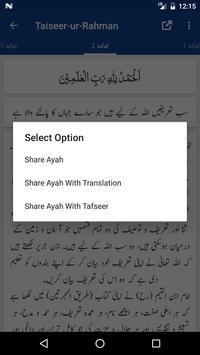 Taiseer-ur-Rahman screenshot 4