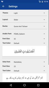 Taiseer-ur-Rahman screenshot 6