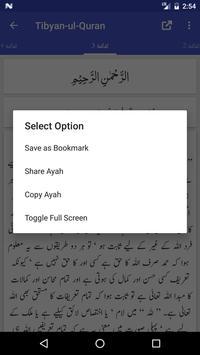 Tibyan-ul-Quran screenshot 3