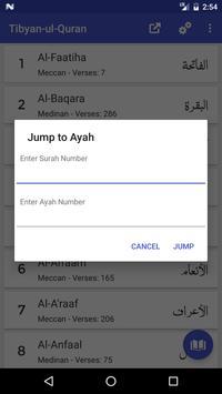 Tibyan-ul-Quran screenshot 5
