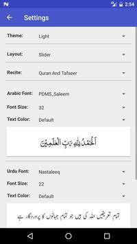 Tibyan-ul-Quran screenshot 6