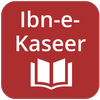 Tafseer Ibn e Kaseer English icon