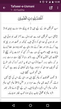 Tafseer-e-Usmani screenshot 2