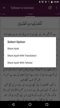 Tafseer-e-Usmani screenshot 4