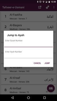 Tafseer-e-Usmani - Quran Translation and Tafseer apk screenshot